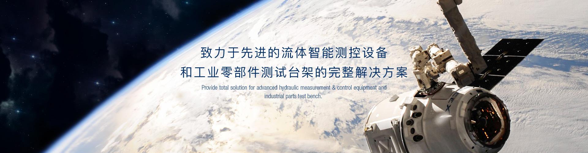 瀚茁(上海)智能设备有限公司